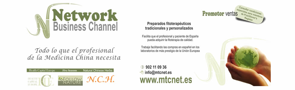 Network Business Channel